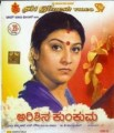 Arishina Kumkuma Movie Poster