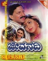 Jeevanadi Movie Poster