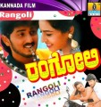 Rangoli Movie Poster