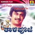 Thali Pooje Movie Poster