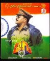 Agni IPS Movie Poster