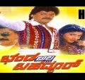 Bhanda Alla Bahaddur Movie Poster