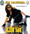 CBI Durga Movie Poster