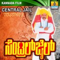 Central Jail Movie Poster