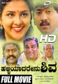 Halliyadarenu Shiva Movie Poster
