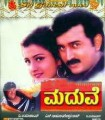 Maduve Movie Poster