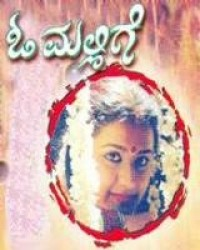 O Mallige Movie Poster