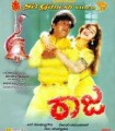 Raaja Movie Poster