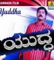 Yuddha Movie Poster