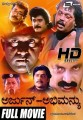 Arjun Abhimanyu Movie Poster