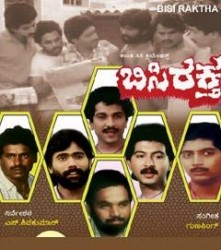 Bisi Raktha Movie Poster
