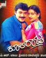 Coolie Raja Movie Poster