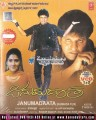 Janumadatha Movie Poster