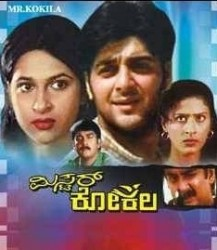 Mr. Kokila Movie Poster