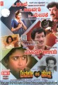 Rambhe Urvashi Menake Movie Poster