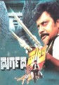 Durgada Huli Movie Poster