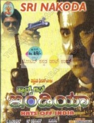 Hats Off India Movie Poster