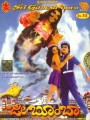 Jee Boomba Movie Poster