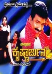 Krishnarjuna Movie Poster