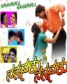 Nannavalu Nannavalu Movie Poster