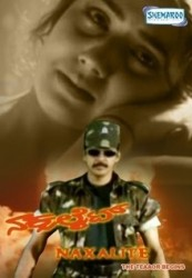 Naxalite Movie Poster