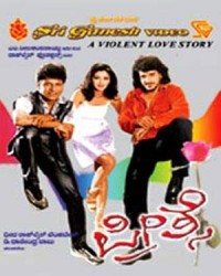 Preethse Movie Poster