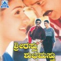 Shreerasthu Shubhamasthu Movie Poster