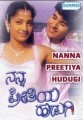 Nanna Preethiya Hudugi Movie Poster