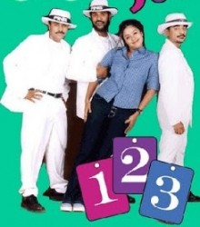 123 Movie Poster