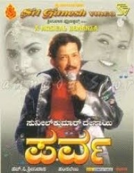 Parva Movie Poster