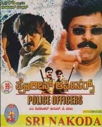 Police Officers Movie Poster