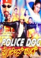 Police Dog Movie Poster