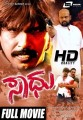 Saadhu Movie Poster