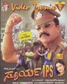 Surya IPS Movie Poster