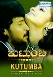 Kutumba Movie Poster