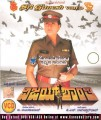 Vijayashanthi Movie Poster
