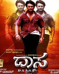 Daasa Movie Poster