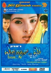 Excuse Me Movie Poster