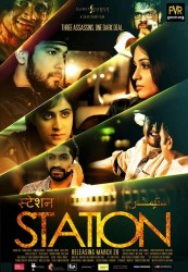 Station Movie Poster