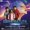 Ebn-E-Batuta Movie Poster