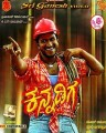 Veera Kannadiga Movie Poster