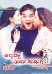Abbabba Entha Huduga Movie Poster