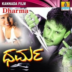 Dharma Movie Poster