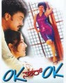 Ok Saar Ok Movie Poster