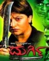 Durgi Movie Poster