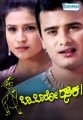 Baa Baro Rasika Movie Poster