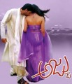 Ajju Movie Poster