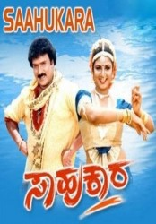 Sahukara Movie Poster