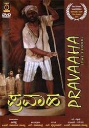 Pravaha Movie Poster