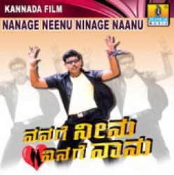 Nanage Neenu Ninage Naanu Movie Poster